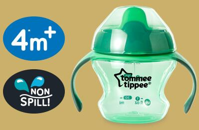 Tommee Tippee Sippee cup mold recall